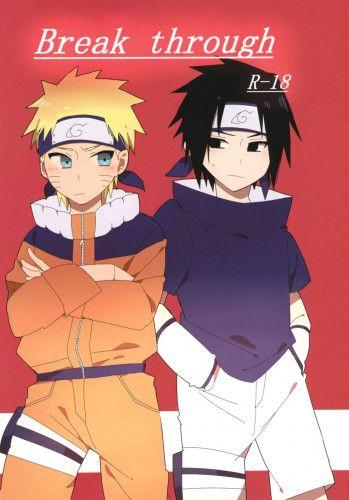 Zennin Shuuketsu 7-Break through (Naruto) [English] {Chin²}